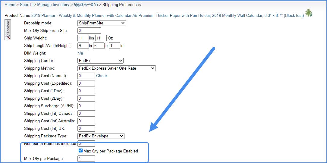 alpha max qty per package