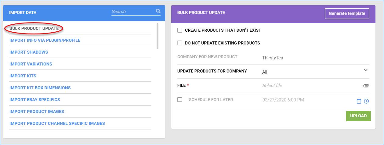 sellercloud import data bulk product update