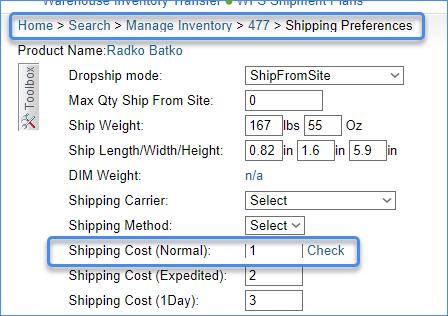 Internal Shipping Cost Alpha